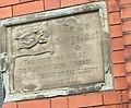 Plaque on Seamen's Institute, Barry - geograph.org.uk - 1897190.jpg