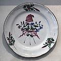 Plate IMG 2199.jpg