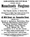 Ploughman MilkSt BostonAlmanac1891.png