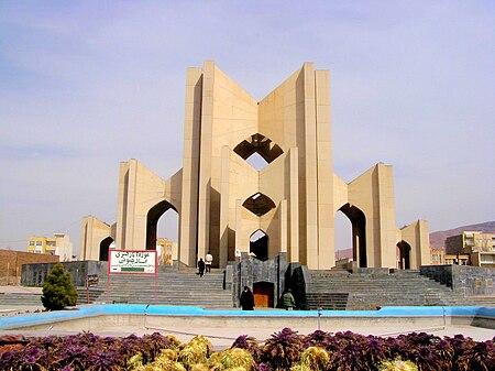 مقبرة الشعراء.
