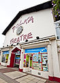 Polka Theatre.jpg