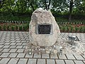 Pomnik Chwała Poległym, Pionki 2020.07.12 02.jpg