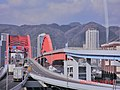 Port Bridge Kobe.jpg