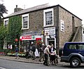 Post Office and Village Store - geograph.org.uk - 528133.jpg