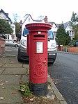 Post box on Kirkland Road, New Brighton.jpg
