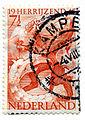 Postzegel NL nr443.jpg