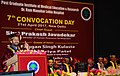 Prakash Javadekar addressing at the 7th convocation ceremony of the Post Graduate Institute of Medical Education and Research (PGIMER) Dr. Ram Manohar Lohia Hospital, in New Delhi.jpg