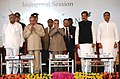 """Pranab Mukherjee at the inauguration of the """"Krishi Vasant"""" agriculture exhibition, in Nagpur. The Governor of Maharashtra, Shri K. Sankaranarayanan, the Union Minister for Agriculture and Food Processing Industries.jpg"""
