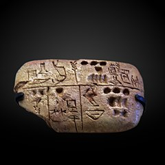 Precuneiform tablet-AO 29561