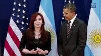 File:President Obama's Bilateral Meeting with President Cristina Fernandez de Kirchner of Argentina.webm