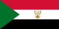Presidential Standard of Sudan.png