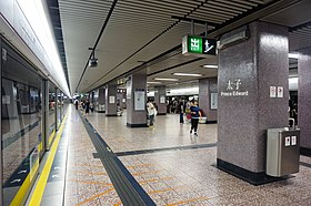 Prince Edward Station 2017 08 part9.jpg