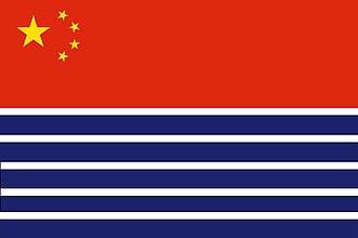 Flag of Hong Kong - Image: Proposed flag for Hong Kong SAR 004