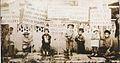 Protest of macedonian bulgarians 1925.jpg