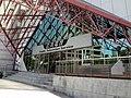 Public Television Service B Building entrance 20170806.jpg