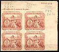 Puerto Rico 1894-95 revenue stamps.JPG