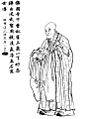 Pujing Qing dynasty illustration.jpg