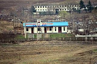 Simridong Station