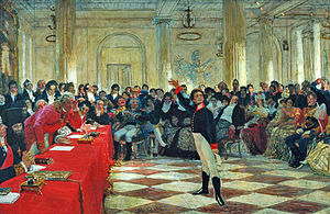 Gavrila Derzhavin - 16-year-old Pushkin reciting his poem before old Derzhavin in the Tsarskoye Selo Lyceum (1911 painting by Ilya Repin).