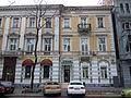 Pushkinska St., 5-1.JPG