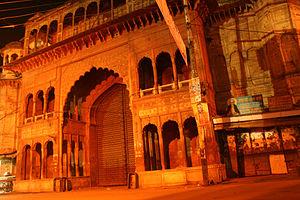 2004 World Monuments Watch - Punjab's Quila Mubarak, Patiala has been declared a Historical National Monument of India.