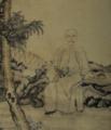 Qing.wangfen.PNG