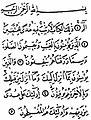 Quran-1.jpg