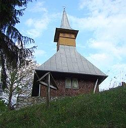 RO AB Posaga de Sus wooden church 5.jpg