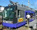 RTRI-LH02 Hi-tram.jpg