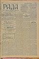 Rada 1908 072.pdf