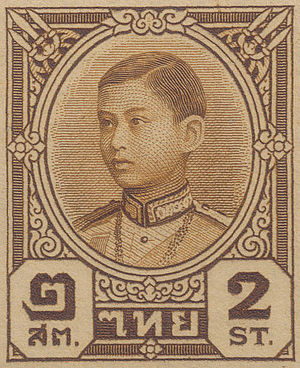 Thailand Post - A 1941 Thai stamp