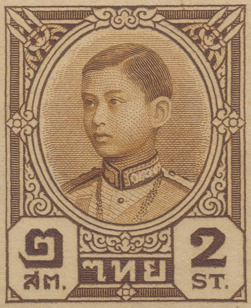 Rama 8 in stamp