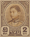 Rama 8 in stamp.jpg