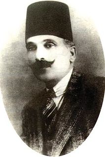 Rashid al-Haj Ibrahim Palestinian politician
