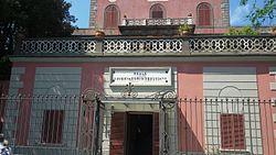 Reale OsservatorioVesuviano 2016.jpg