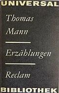 Reclam Ub, Thomas Mann, Erzählungen.jpg