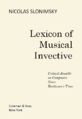 Reconstruction of the Title page for the Lexicon of Musical Invective.png