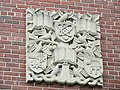 Relief 3 - Emmanuel College, Massachusetts - DSC09819.JPG