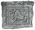 Relief from castle of Patra.jpg