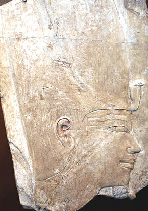Relief of Amenhotep I from Karnak. Relief of Amenhotep I.jpg