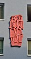Relief of Humboldt brothers, Humboldtgasse 6, Favoriten.jpg