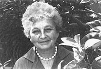 Rivka Gwily in the 1970s.jpg