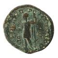 Romersktmynt från år 225 - Skoklosters slott - 100176.tif