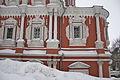 Rozhdestvenskaya street (5526011239).jpg