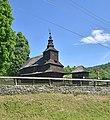 Ruský Potok, cerkiew św. Michała Archanioła (HB14).jpg