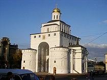 Russia-Vladimir-Golden Gate-1.jpg