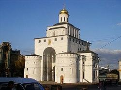 Η Χρυσή Πύλη του Βλαντίμιρ, 1164