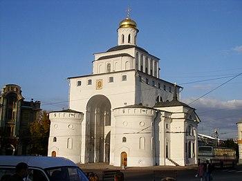 La Puerta Dorada de Vladímir, erigida en 1164 y reconstruída en 1795.