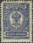 Russia 1908 Liapine 86 stamp (10k blue).png