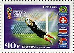 Russia stamp 2018 № 2349.jpg